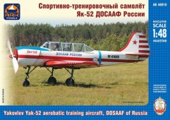 ARK48016 Спортивно-тренироровочный самолет Як-52