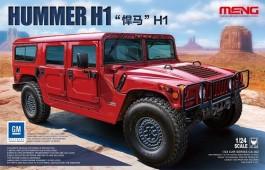 CS-002 HUMMER H1