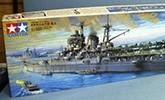 Kорабли в масштабе 1:350