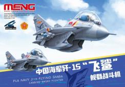mPLANE-008 PLA Navy J-15 Flying Shark Carrier-Based Fighter