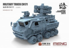 MMS-010 Military Truck CN171 (cartoon model)